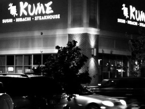 Kume Steakhouse